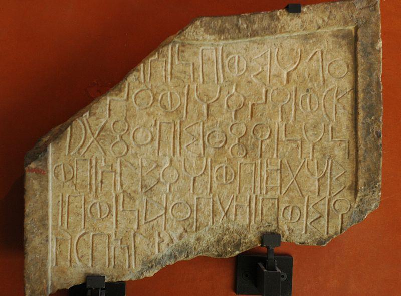 alabaster inskrypcje